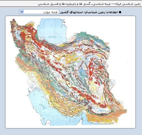 http://hfarahani48.persiangig.com/image/motefarege/gsi_ir-1.JPG